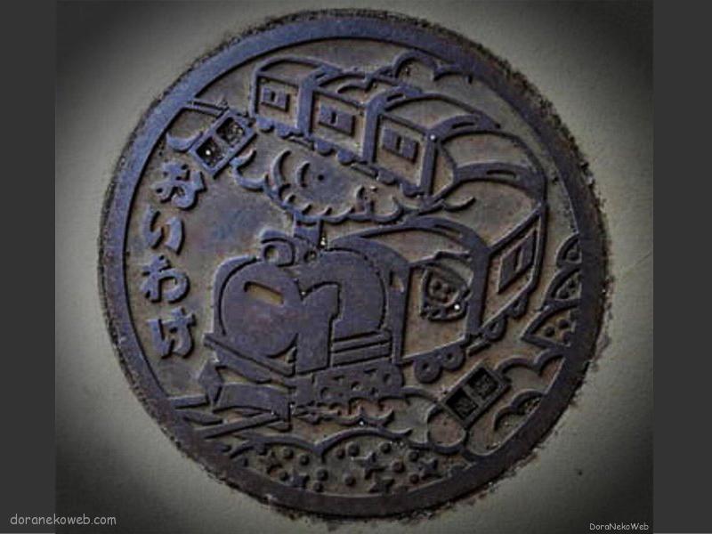 安平町(北海道)の「フタw」