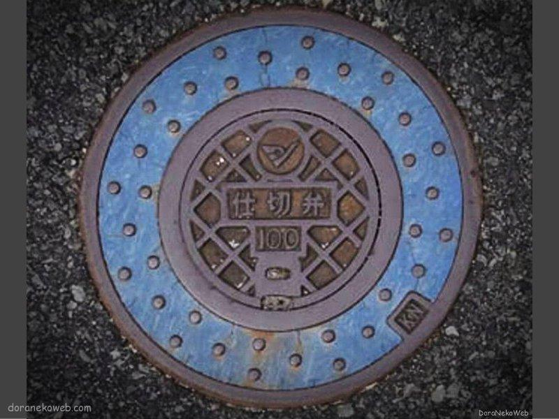 下條村(長野県)の「フタw」