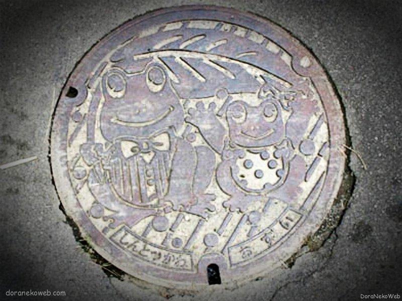 新十津川町(北海道)の「フタw」