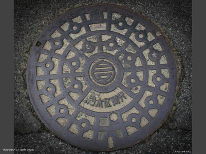 白子町(千葉県)の「フタw」