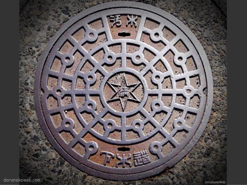 清水町(北海道)の「フタw」