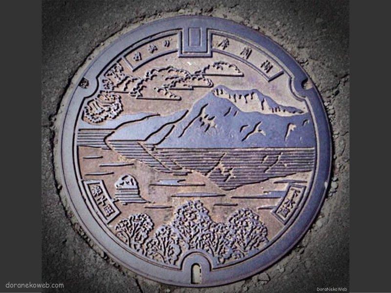 弟子屈町(北海道)の「フタw」