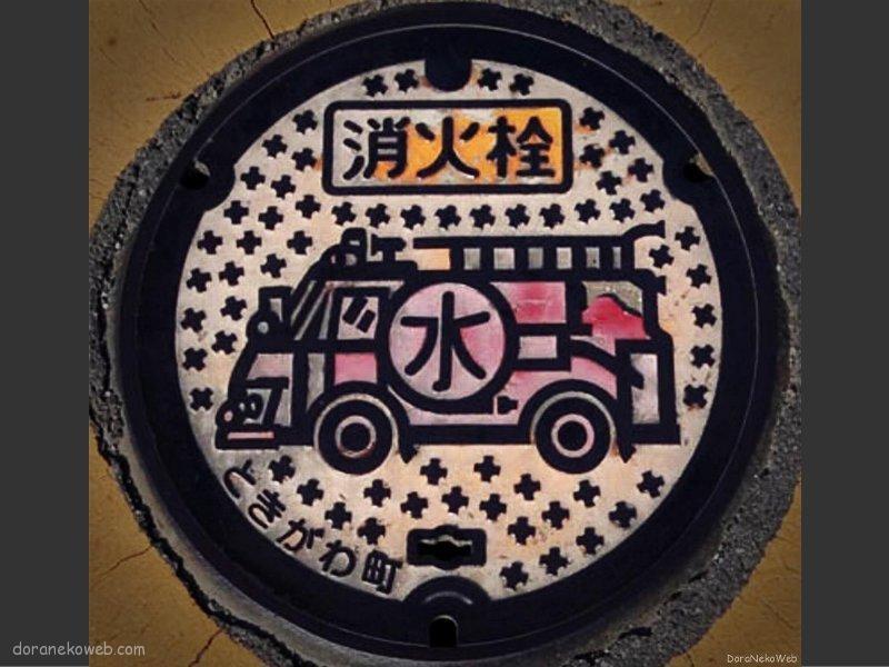 ときがわ町(埼玉県)の「フタw」