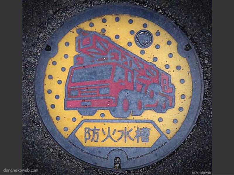 矢祭町(福島県)の「フタw」