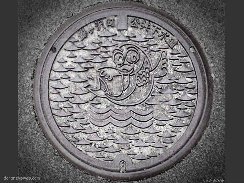 鰺ヶ沢町(青森県)の「フタw」