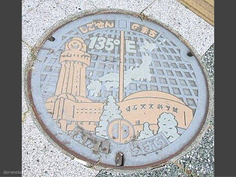 明石市(兵庫県)の「フタw」Part3