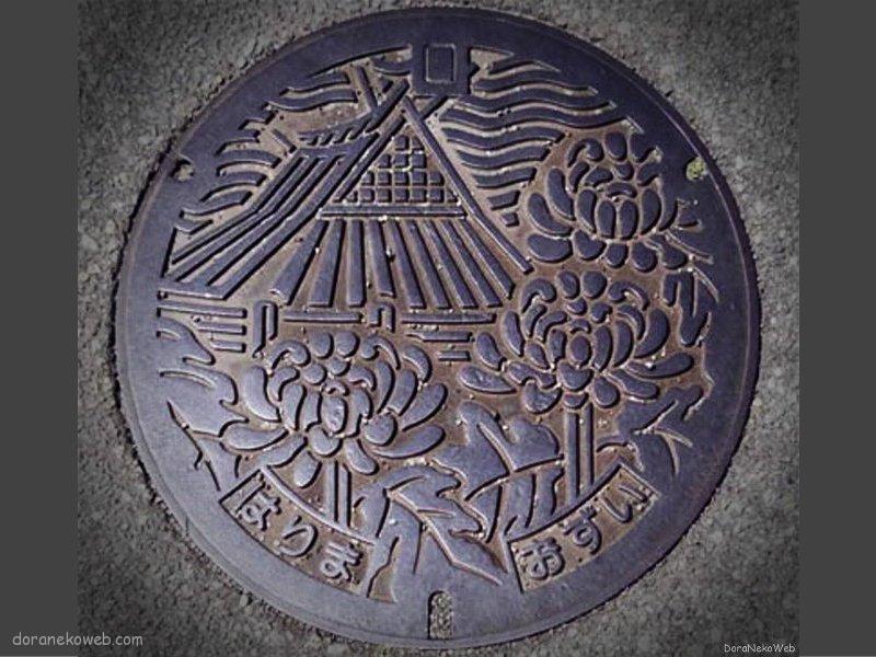 播磨町(兵庫県)の「フタw」