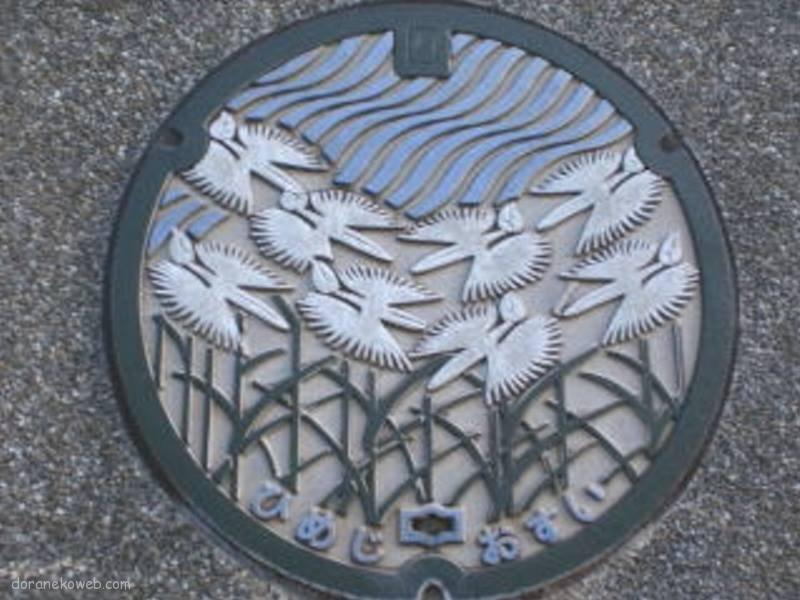 姫路市(兵庫県)の「フタw」Part4