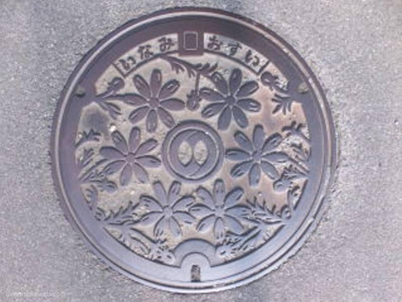 稲美町(兵庫県)の「フタw」