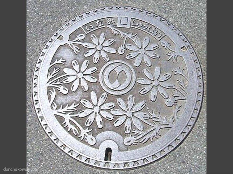 稲美町(兵庫県)の「フタw」Part2