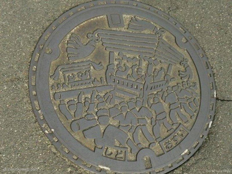 さぬき市(香川県)の「フタw」