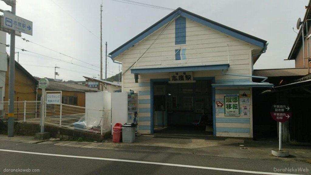 shido111