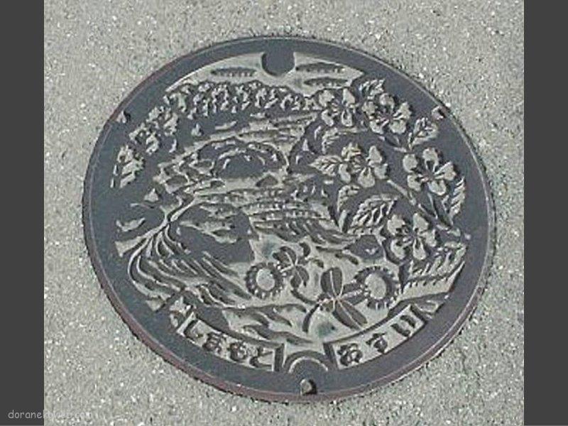 島本町(大阪府)の「フタw」
