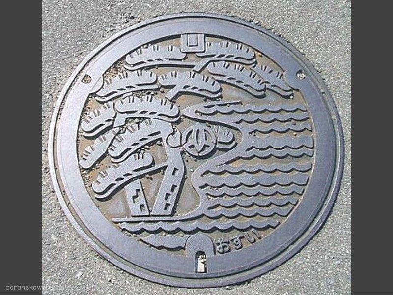 高砂市(兵庫県)の「フタw」