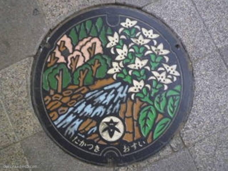 高槻市(大阪府)の「フタw」