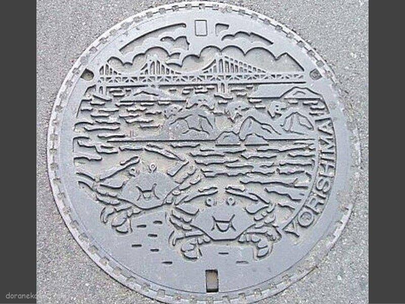 浅口市(岡山県)の「フタw」Part3