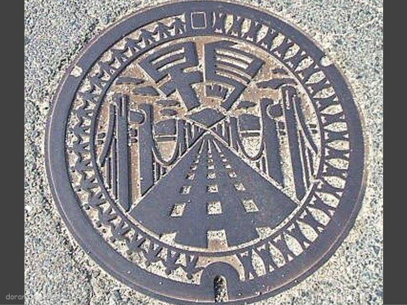 早島町(岡山県)の「フタw」
