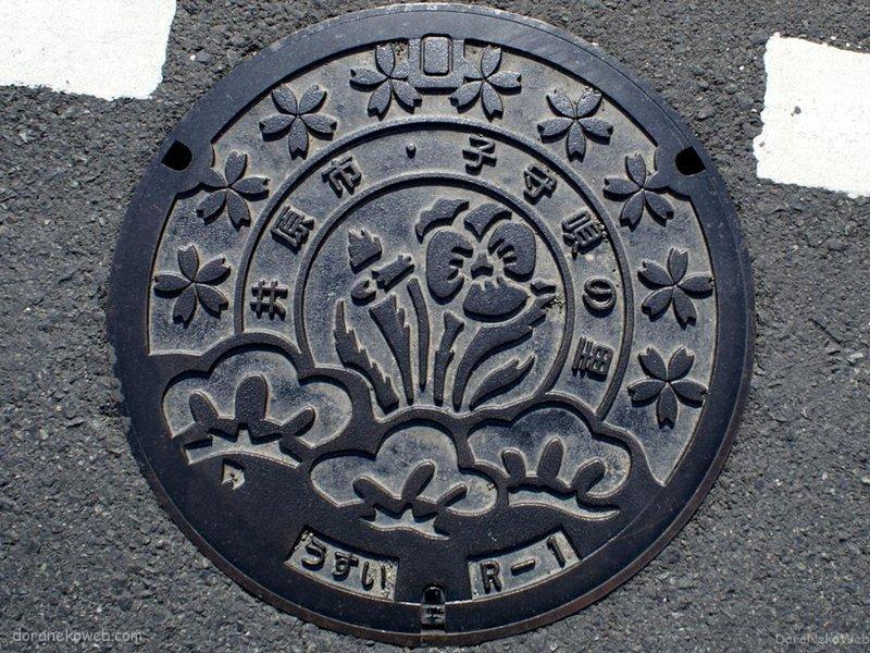 井原市(岡山県)の「フタw」Part4