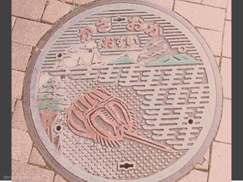 笠岡市(岡山県)の「フタw」Part3