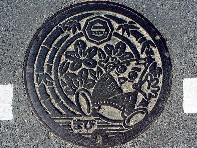 倉敷市(岡山県)の「フタw」Part3