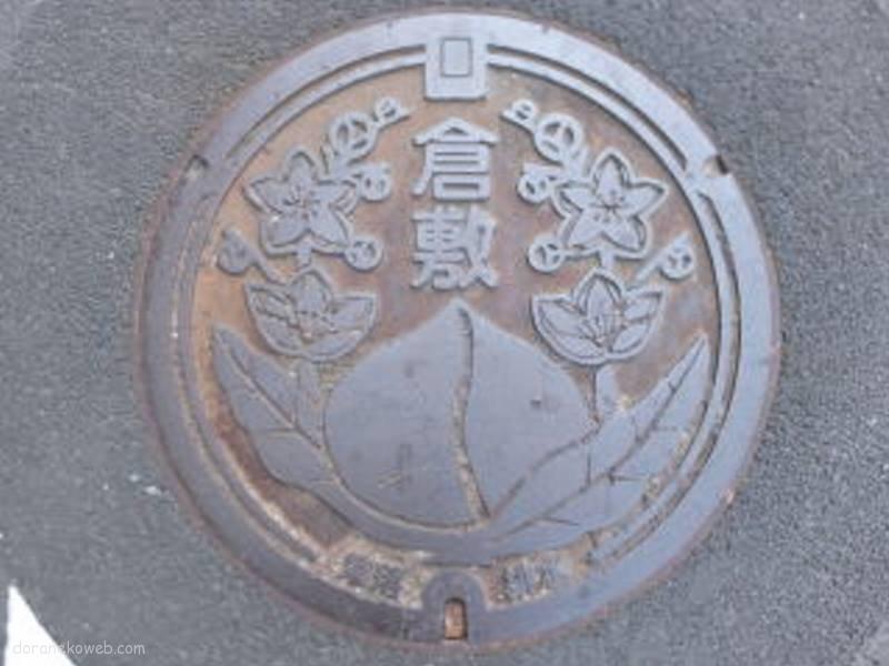 倉敷市(岡山県)の「フタw」Part4