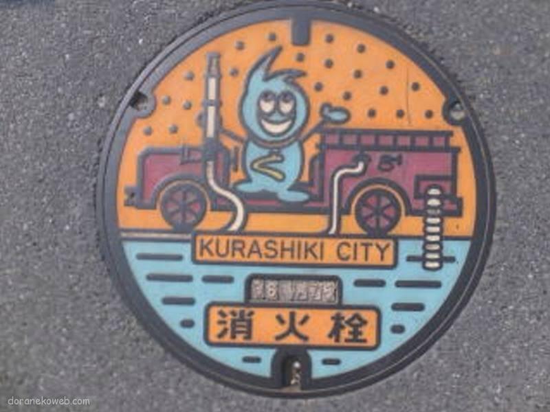 倉敷市(岡山県)の「フタw」Part6