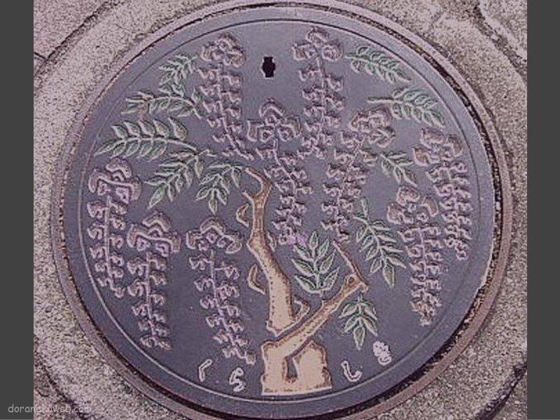 倉敷市(岡山県)の「フタw」Part7