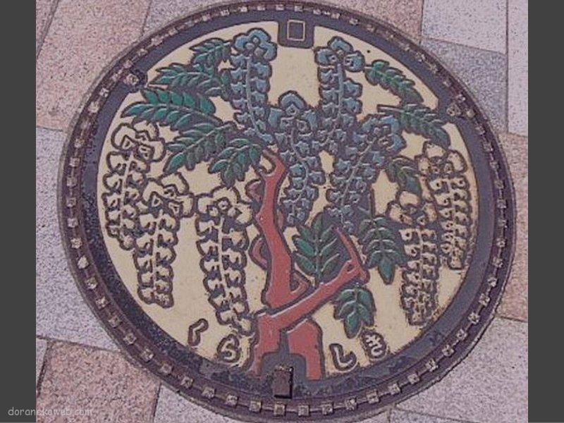 倉敷市(岡山県)の「フタw」Part8