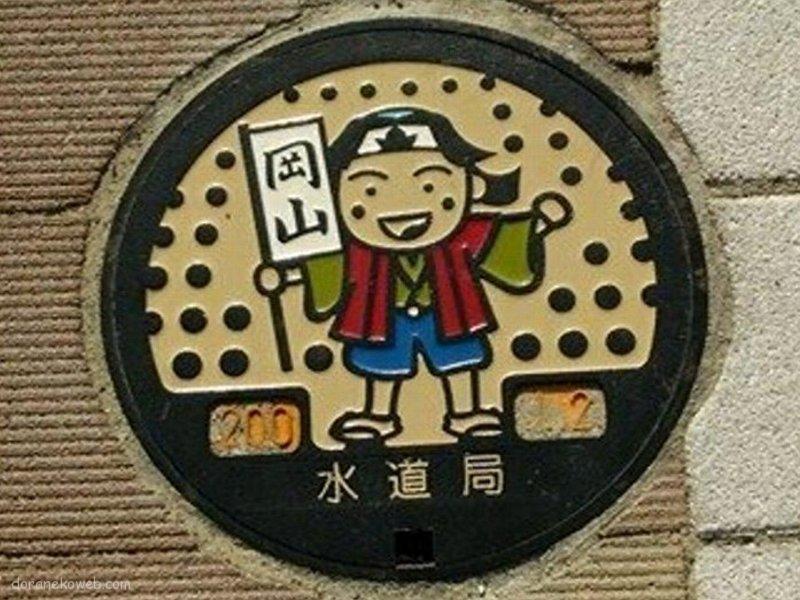 岡山市(岡山県)の「フタw」Part13