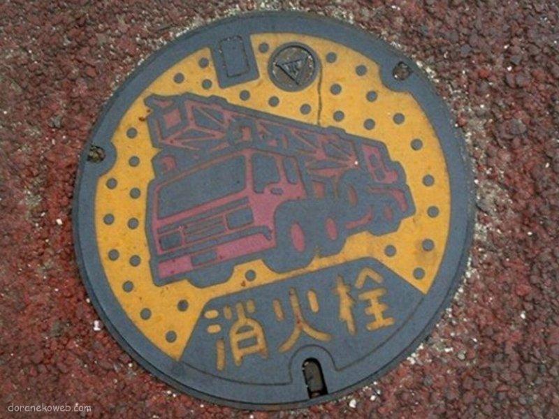 坂出市(香川県)の「フタw」