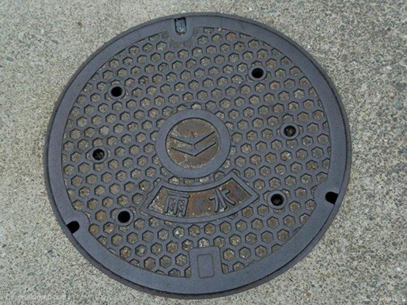坂出市(香川県)の「フタw」Part2