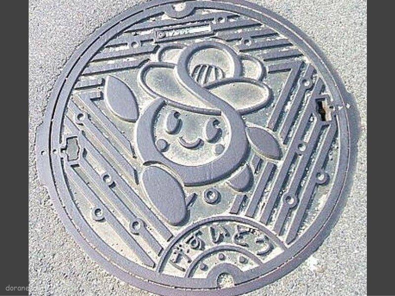 里庄町(岡山県)の「フタw」