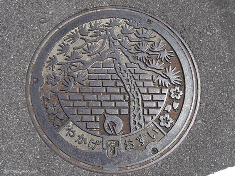矢掛町(岡山県)の「フタw」