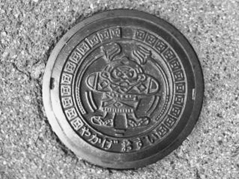 矢掛町(岡山県)の「フタw」Part2