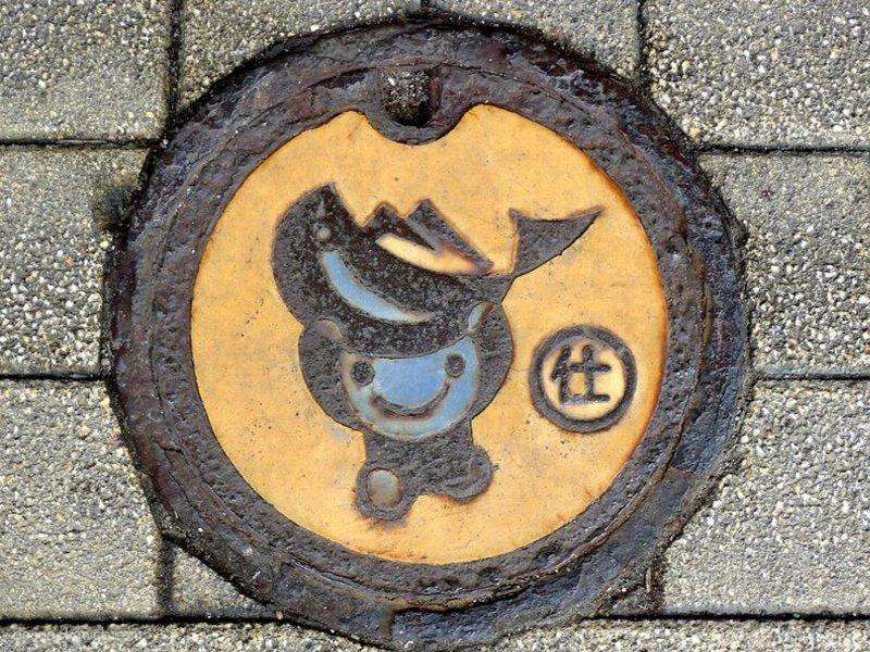 氷見市(富山県)の「フタw」Part3