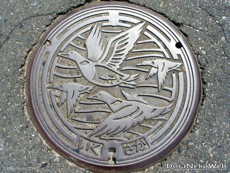 生坂村(長野県)の「フタw」