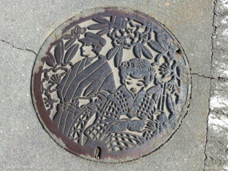 伊豆市(静岡県)の「フタw」Part2