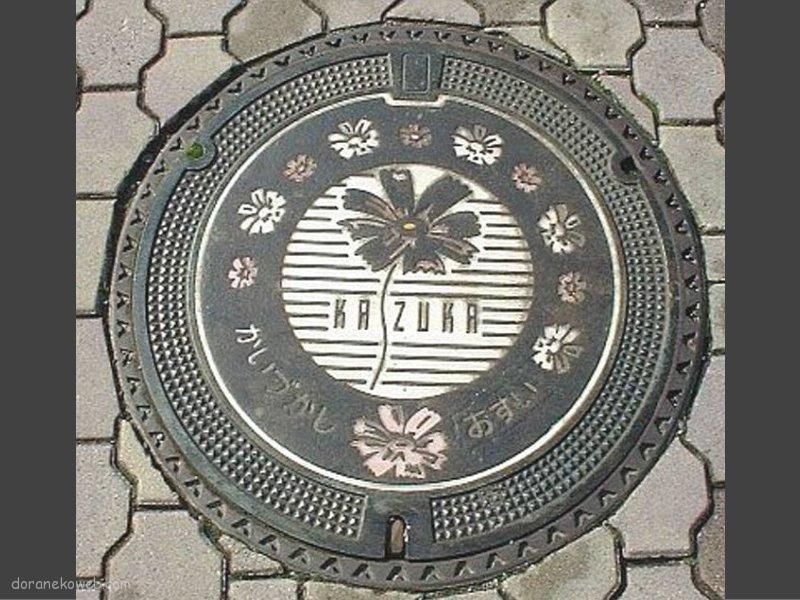 貝塚市(大阪府)の「フタw」
