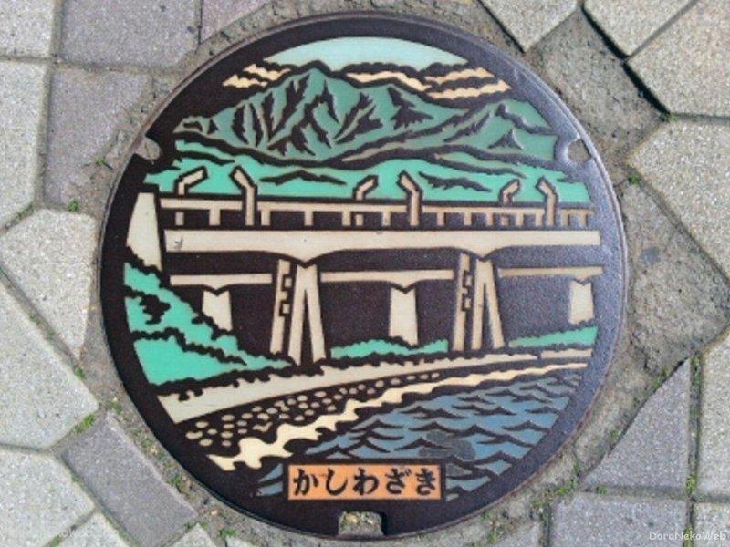 柏崎市(新潟県)の「フタw」Part2