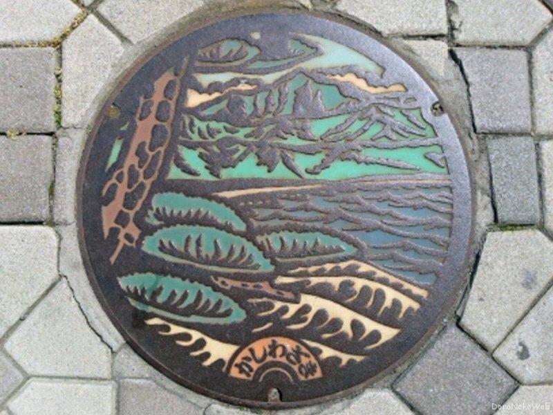 柏崎市(新潟県)の「フタw」Part3
