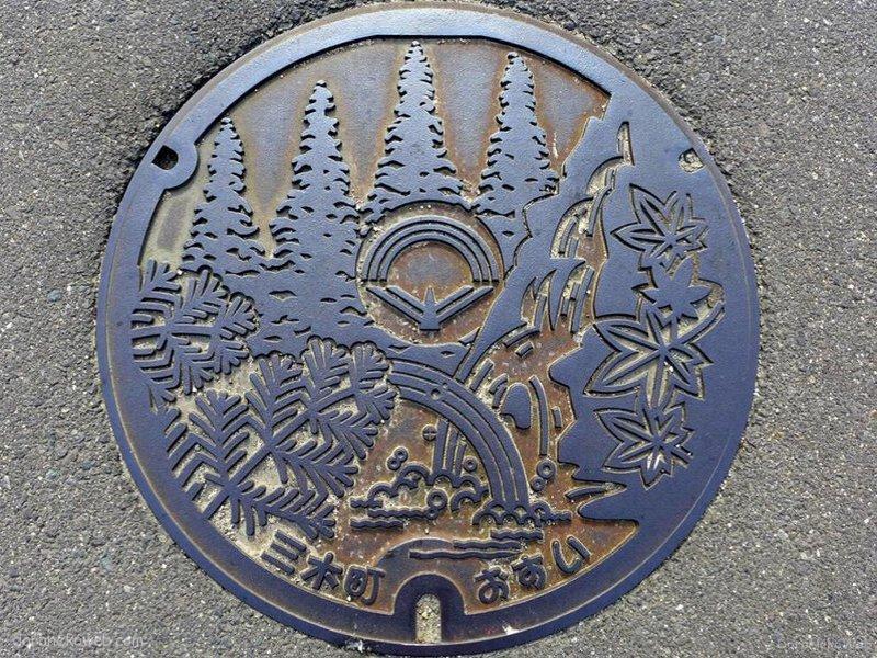 三木町(香川県)の「フタw」Part2