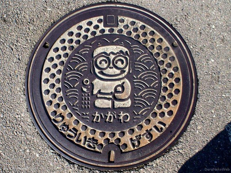 三木町(香川県)の「フタw」Part3