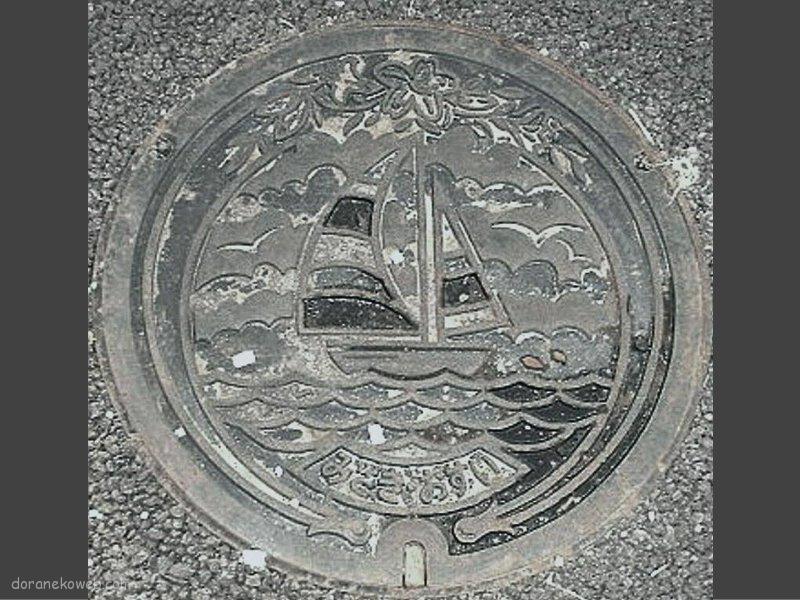 岬町(大阪府)の「フタw」