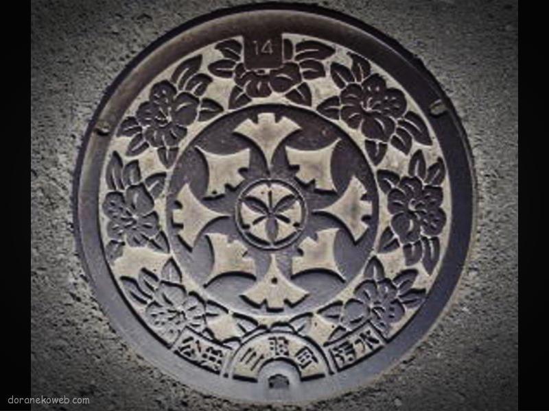 三股町(宮崎県)の「フタw」