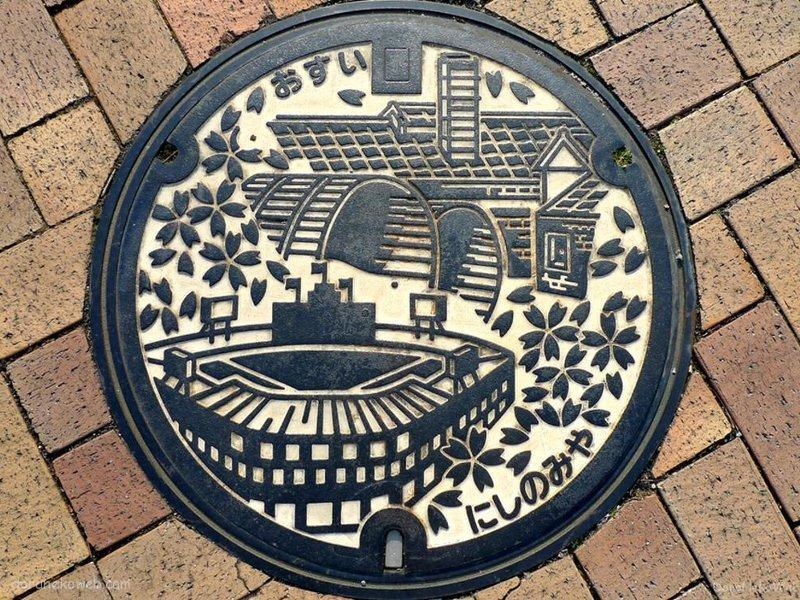 西宮市(兵庫県)の「フタw」Part2