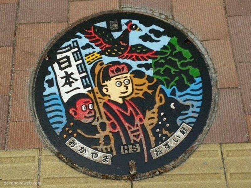 岡山市(岡山県)の「フタw」Part14