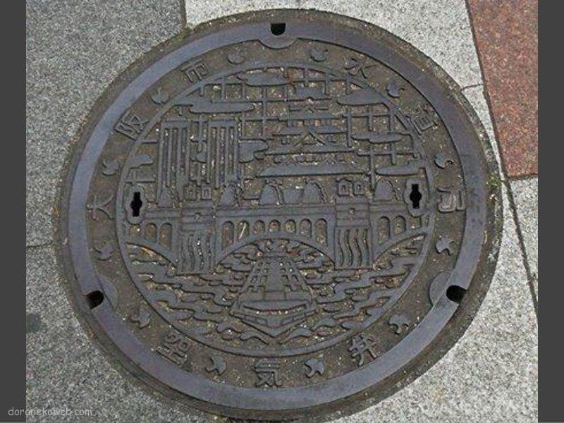 大阪市(大阪府)の「フタw」Part6