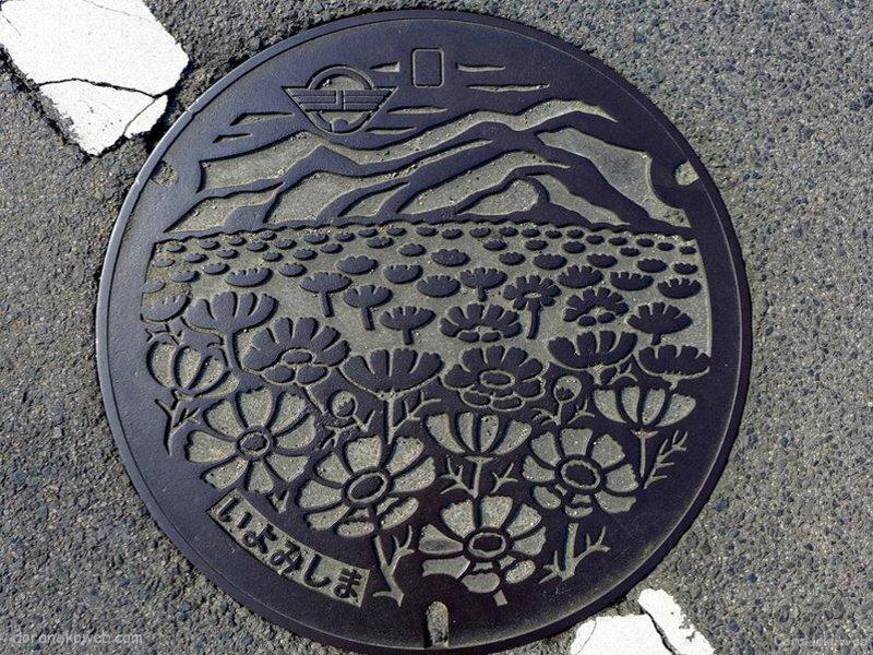 四国中央市(愛媛県)の「フタw」Part2