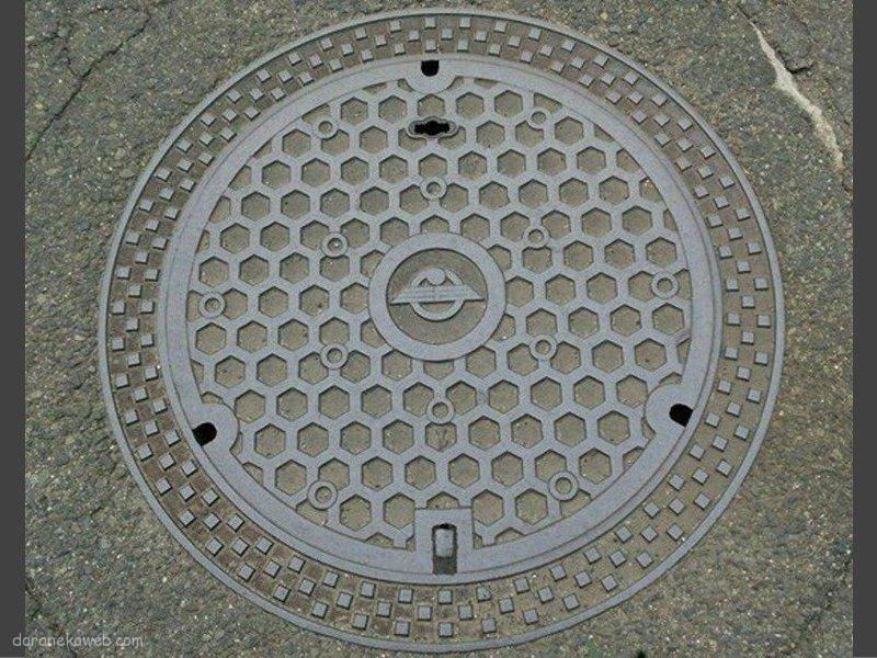 四国中央市(愛媛県)の「フタw」Part3