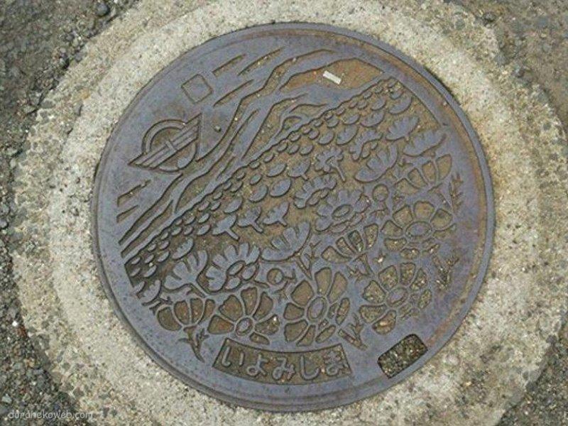 四国中央市(愛媛県)の「フタw」Part4